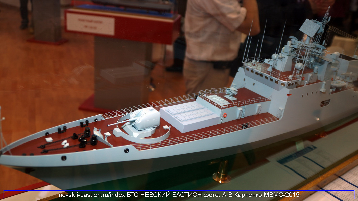 Project 11356: Admiral Grigorovich - Page 13 11356_MVMS-2015_08