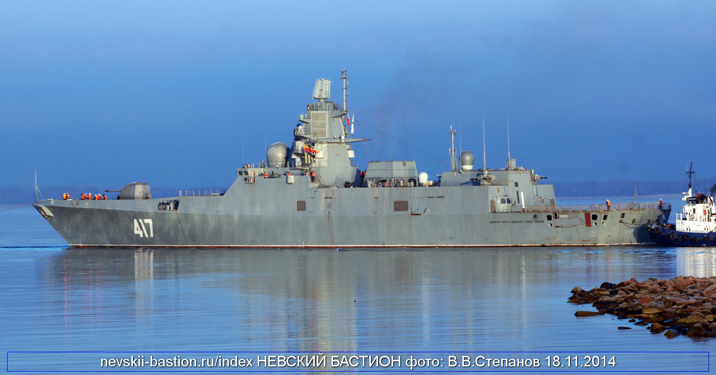 Admiral gorshkov frigate project 22350 going on sortie from kronstadt